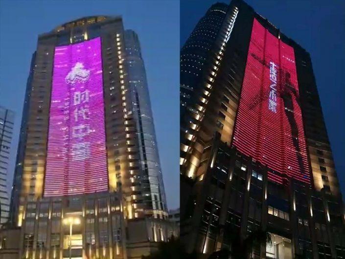 广州时代总部大厦夜景,广州景观亮化,广州LED线条灯,广州线条灯厂家,广州轮廓灯