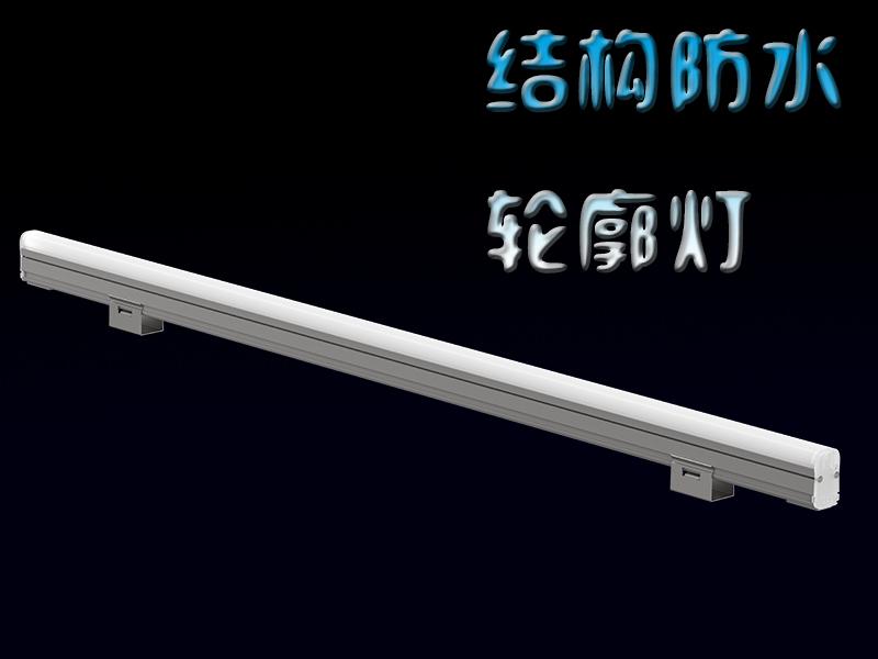 结构防水轮廓灯