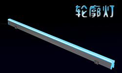 LED轮廓灯,LED护栏管